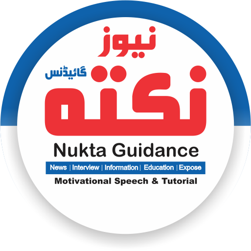 Nukta Guidance