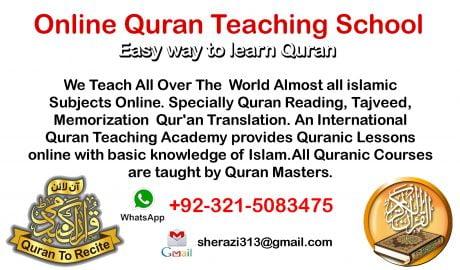 Online Quran Teaching School